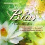 CD: Cidanandam